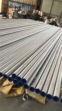 福建省304BA级1/2不锈钢管大量现货图片