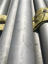 316不锈钢管湖南省A312标准不锈钢管图片