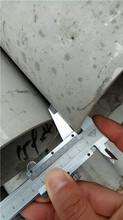 316BA级1/2不锈钢管定尺加工图片