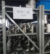 00Cr17Ni14Mo2耐高溫不銹鋼管-TP347A213標準免運費圖片