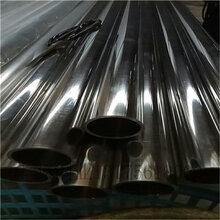 光亮管TP304L不锈钢管304无磁不锈钢管图片