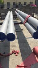 高品质2507不锈钢管现货核电用2507无缝管2507产品规格齐全