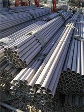 南昌TP304L不锈钢管A312标准不锈钢管图片