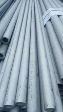 2520耐高温不锈钢管310S不锈钢管