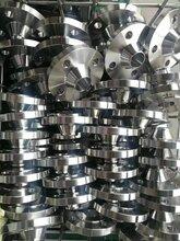 3D不锈钢弯头,5D不锈钢弯管,304带颈法兰规格齐全图片