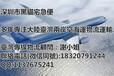 出口货物到台湾货物运输代理公司国际快递
