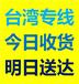 空運化工品到臺灣包裝要求化工品空運到臺灣可以桶裝嗎