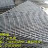 钢格板厂家/热镀锌钢格板厂家/集磊钢格板厂家