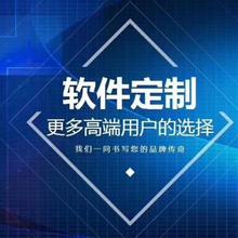 河南郑州拼多多店群、咸鱼无货源采集上货软件贴牌