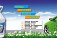 中石潔能高能動力油,清潔環保、動力強勁、節能減排