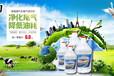 中石潔能動力油,動力強勁,環保清潔,品質保證