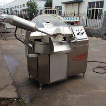 JX-80型變頻斬拌機全自動魚蝦斬拌機肉餡類斬拌機圖片