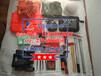 上海救援組合工具包生產廠家、便攜式工具包