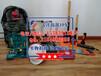 自由搭配防汛組合工具包、防汛應急搶險工具包