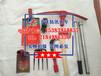 防汛组合工具包19件套、自由搭配防汛工具包