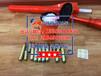 救生绳索抛投器、120米抛投器基本配置