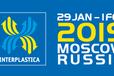 2019年俄罗斯国际塑胶展览会