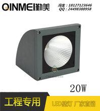 9W14W18W36W单头绿灯壁灯图片