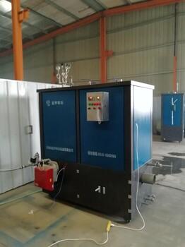 益宇配套殺菌鍋用300kg不銹鋼節能余熱鍋爐蒸汽發生器
