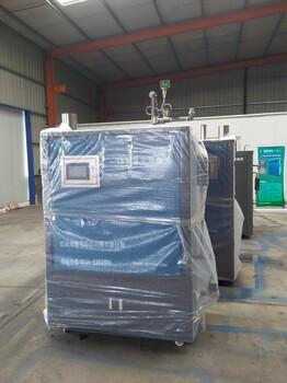 益宇生產直供工業用燃油燃氣節能蒸汽鍋爐