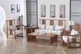 北京木言木语新款古典中式沙发,黄柏花纹美丽高贵典雅