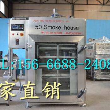 哈尔滨红肠烟熏机、哈尔滨红肠熏蒸炉