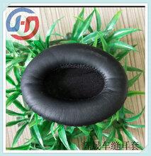 生产定做电压海绵耳机套车缝蓝牙耳机皮耳套规格可定制