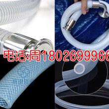 江苏苏州-食品级硅胶管,制药级硅胶软管,医用级软管生产厂家