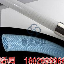 四川制药级硅胶软管卫生制药硅胶软管