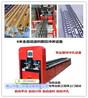 北京阳台围栏数控冲床全自动冲孔机哪家比较好