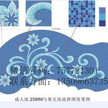 泳池马赛克_工程泳池陶瓷拼图马赛克瓷砖图片