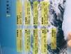 貴州中科環境土壤調查,黔南土壤污染檢測環境土壤檢測量大從優