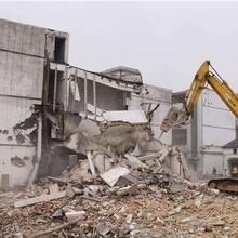 黄浦区工厂拆除公司图片