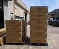 四川光催化氧化除臭设备家具厂有机废气处理