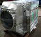 重庆UV光解废气处理设备厂家豪澋环保UV光解除臭设备
