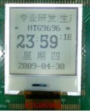 供应cog显示屏HTG9696A图片
