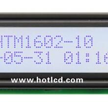 1602LCM液晶模块厂家,1602-10字符LCM液晶模块供应商图片