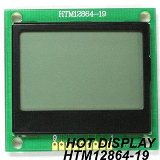 HTM12864-19