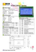 蓝底白字LCD液晶模块,中文字库12864显示屏图片