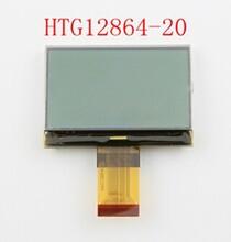 COG12864显示屏流量仪表LCD液晶屏12864-20图片