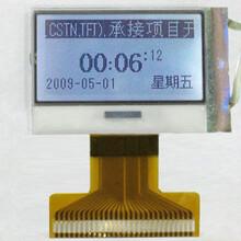 1.0小尺寸cog液晶显示屏12864-55图片