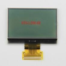 lcd12864液晶屏COG12864显示屏图片