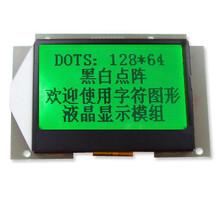 SPI串口/8位并口12864液晶模块HTM12864-8图片