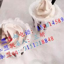魔法分子冰淇淋加盟总部/烟雾冰淇淋加盟