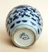 贵州明代瓷器鉴定交易出手