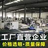 供应板式家具加工中心,数控开料机机械必威电竞在线报价-华丰数控