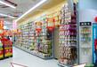 海南超市货架批发市场