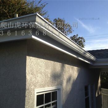 矩形雨水管屋面阴沟瓦规格