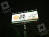 LED智慧照明投光灯单立柱照明高炮照明户外广告照明