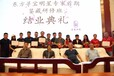 商丘文物鑒定中心